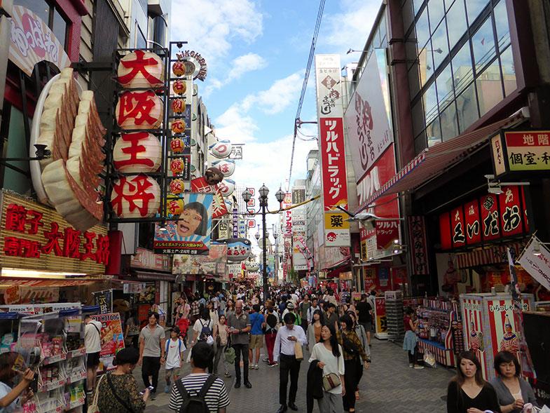 Viagem para o Japão