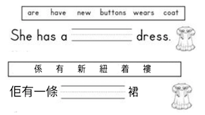 Grammar as templates fill in the blank worksheets