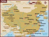 Does China look like a chicken to you?