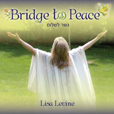 Cantor Lisa Levine - Bridge To Peace