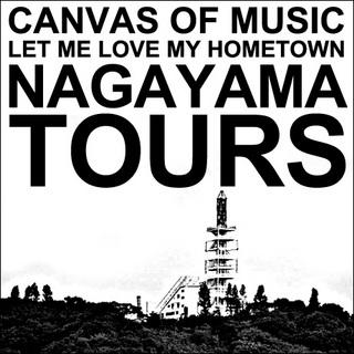 NAGAYAMA TOURS
