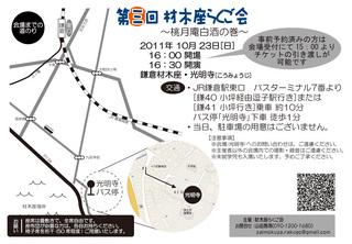 MAP_komyoji_03.jpg