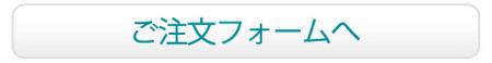 but_order.jpg