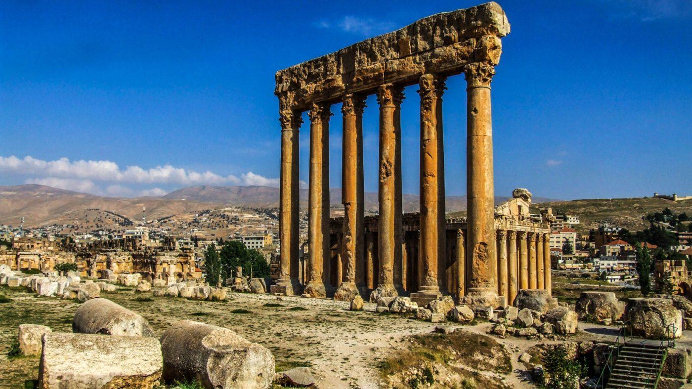 El Templo de Júpiter en Baalbek