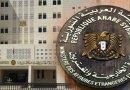 Siria anuncia su plena solidaridad con Irán y su derecho a defenderse de las agresiones estadounidenses