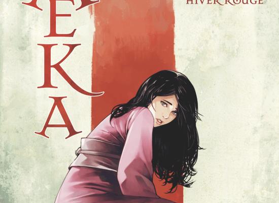 Aeka Editions Kamiti