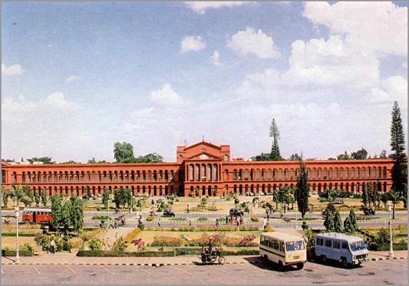 Supremo Tribunal de Bangalore