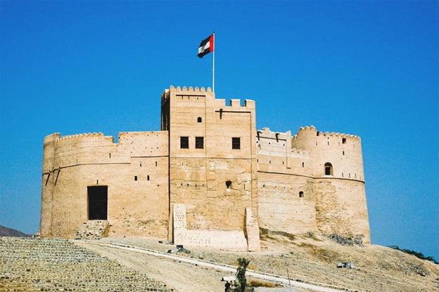 Fujairah (Al Fujairah)