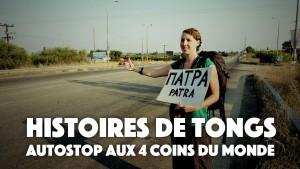 Astrid Histoires de tongs