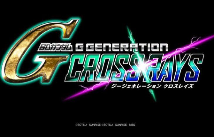 ¡Se aproximan los nuevos Mechas de Gundam!