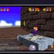 Youtuber crea mod para jugar Super Mario 64 con Kinect