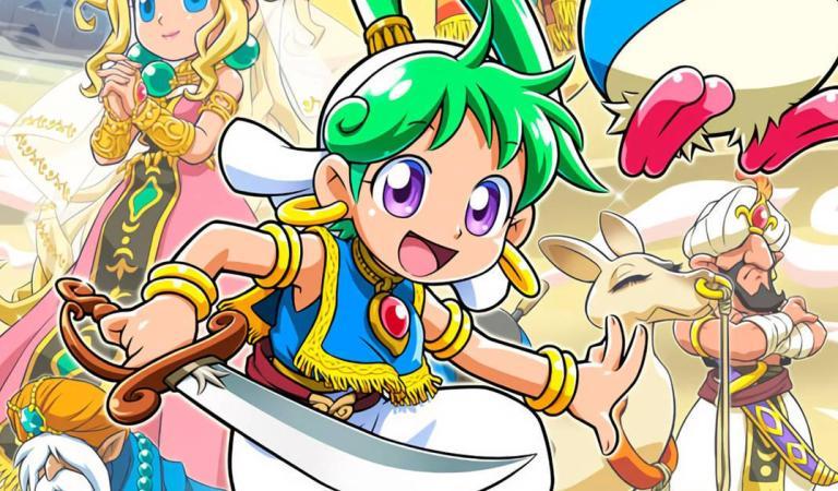 """Wonder Boy """"Asha in Monster World"""" anuncia su edición de coleccionista"""