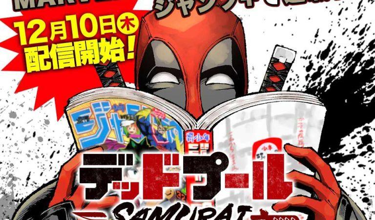 El manga de Deadpool podría publicarse en occidente