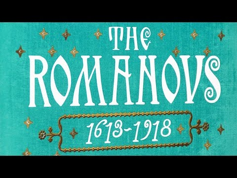 Romanov I