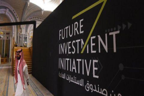 صندوق الاستثمارات العامة السعودي - السعودية