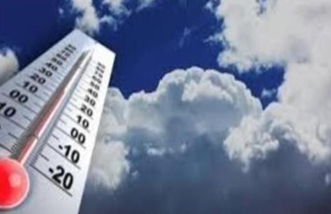 درجة الحرارة اليوم