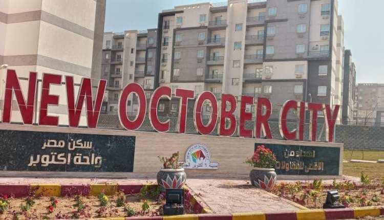 """باليوم ورقم العمارة.. تسليم 1464 وحدة سكنية بـ""""سكن مصر"""" أكتوبر الجديدة غدا"""