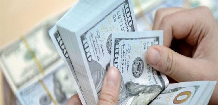 الدولار يفقد قرشين مقابل الجنيه فى تعاملات اليوم