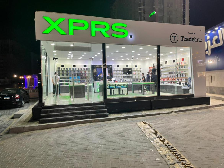 انطلاق سلسلة متاجر XPRS التابعة لـ «تريدلاين» داخل مصرباستثمارات 50 مليون جنيه: