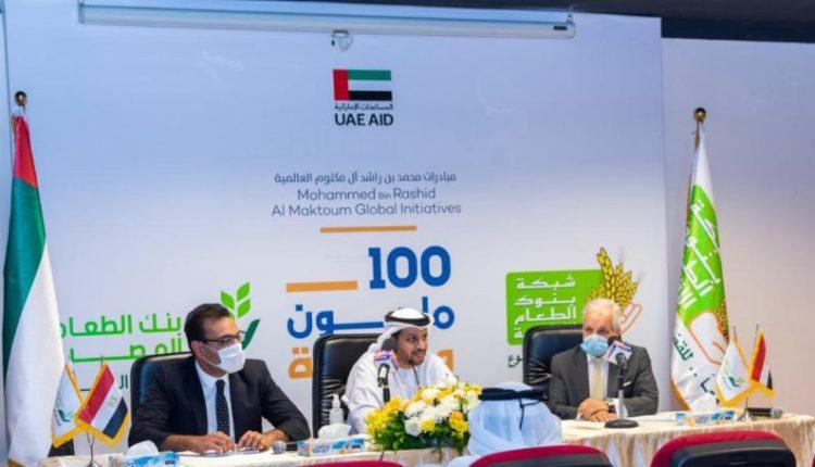 بنك الطعام المصري يعلن مشاركته في مبادرة ال مكتوم لتوزيع 100 مليون وجبة في رمضان