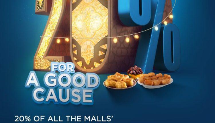 ماجد الفطيم تشجع علي إطلاق مبادرات المسؤولية الاجتماعية للشركات في رمضان