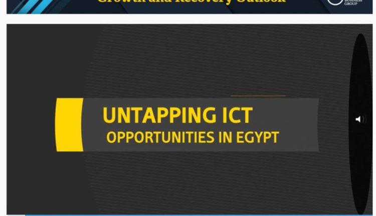 مجموعة أكسفورد للأعمال تطلق أداة بحثية جديدة بالتعاون مع المصرية للاتصالات