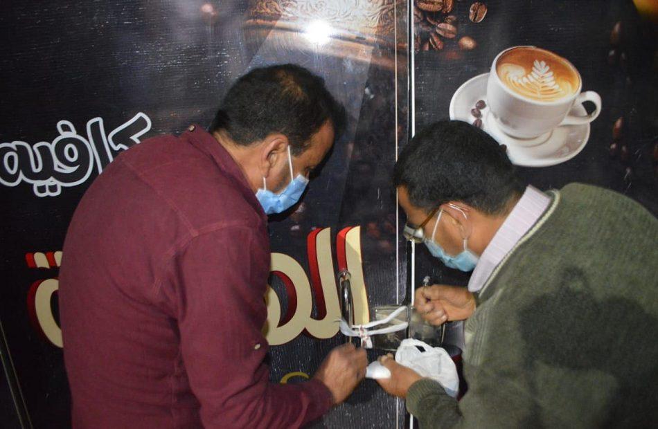 غلق 31 ألف محل و20 ألف مقهى وضبط 35 ألف «شيشة» فى حملات مواجهة كورونا