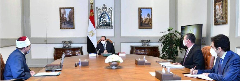 الرئيس السيس يوجه بوضع استراتيجية لتعظيم سياحة اليخوت في مصر