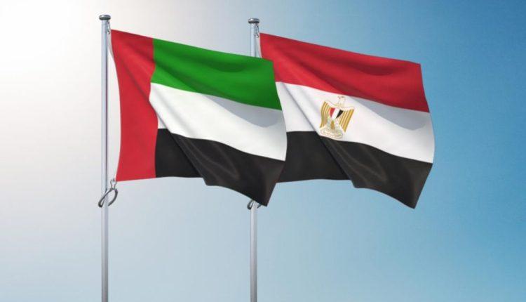مصر والإمارات 2020