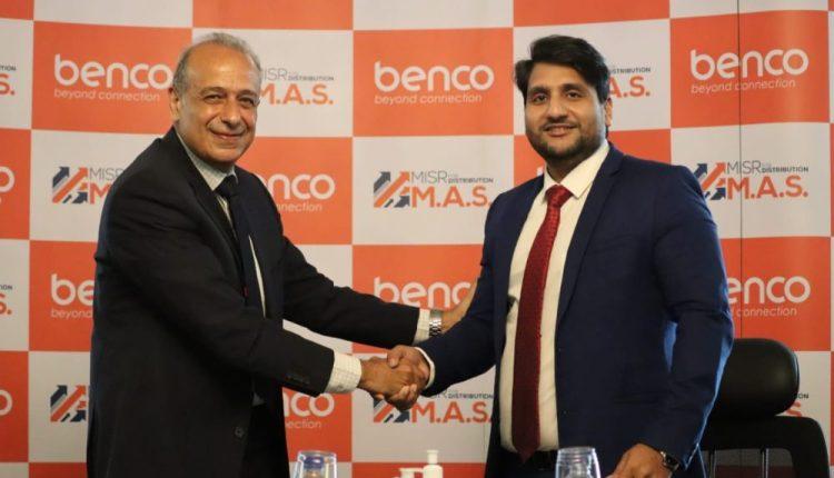 بتكلفة أقل.. إطلاق هاتف Benco في السوق المصري