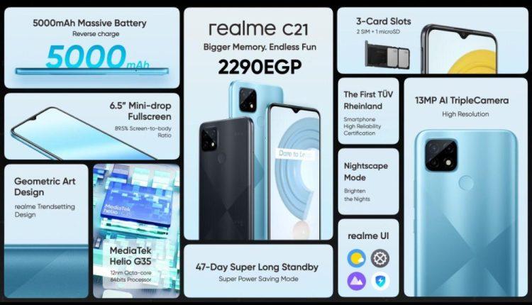بالأسعار.. realme تطلق هاتفها الجديد ريلمي C21 بقدرات منع الضوضاء