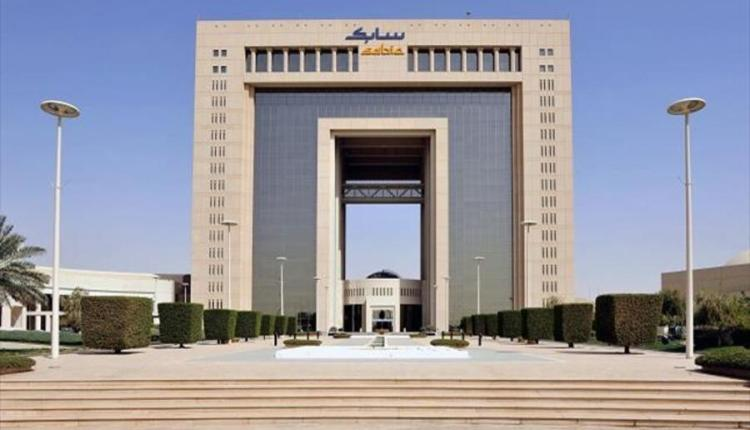 الإجمالي 5.25 مليار ريال.. سابك السعودية توزع أرباح نقدية بنسبة 17.5%