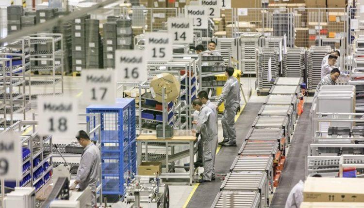 الشركات الصناعية