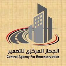 21.7 مليار جنيه إجمالى مشروعات المركزى للتعمير فى تنمية سيناء وقناة السويس خلال 7 سنوات