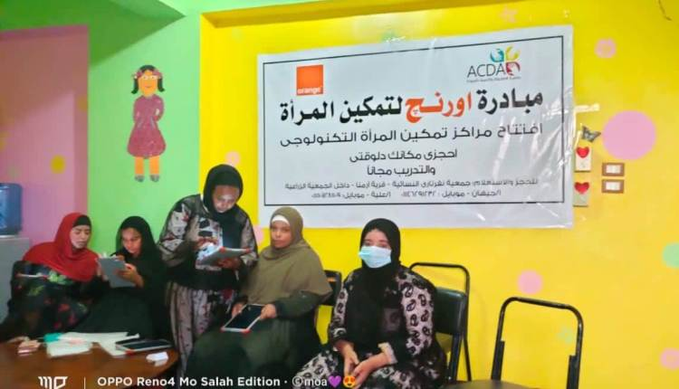 """""""أورنج مصر"""" تطلق 3 مراكز رقمية جديدة لدعم المرأة"""