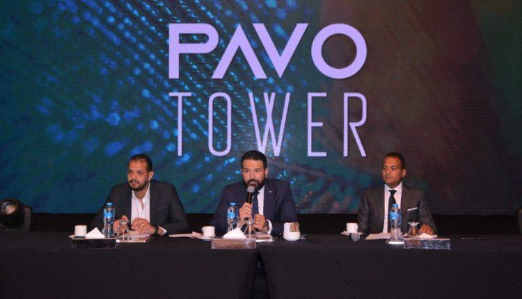 """""""ميركون للتطوير العقارى"""" تطلق """"pavo"""" أحدث مشروعاتها بالعاصمة الإدارية الجديدة"""