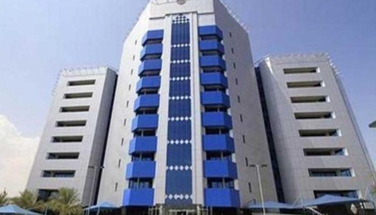 البنك الوطني الاثيوبي