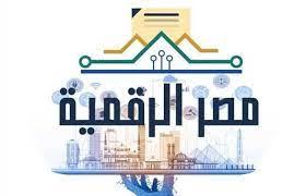 مركز مصر الرقمية