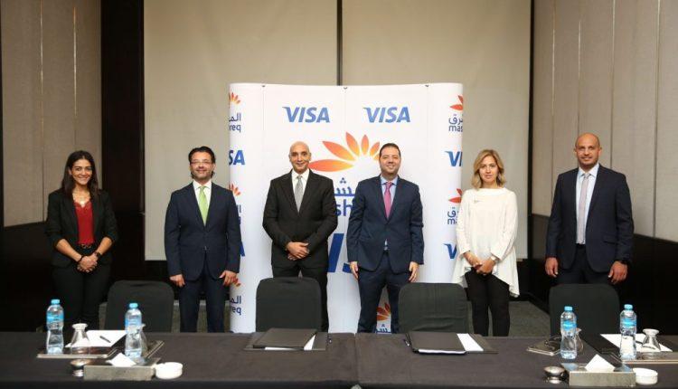 """""""المشرق – مصر"""" و """"فيزا"""" يوقعان اتفاقية تعاون للتوسع فى مجال المدفوعات الرقمية"""