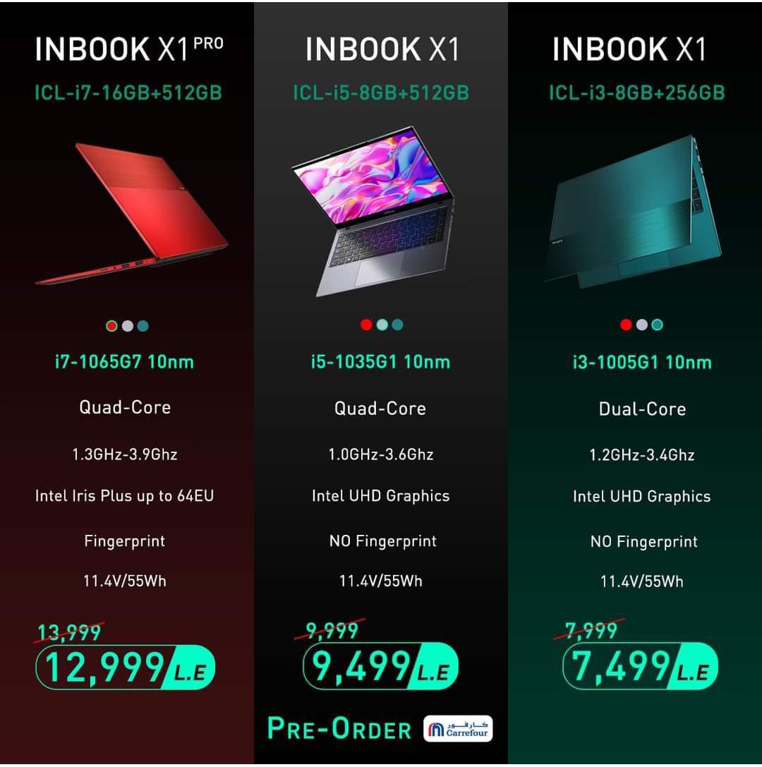 أسعار حاسب انفينكس
