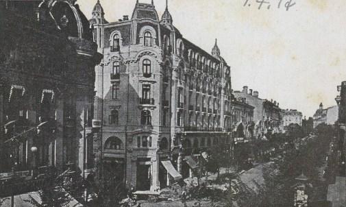 1917 Cinema Capitol