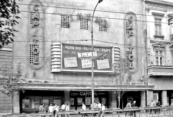 1980 Cinema Capitol