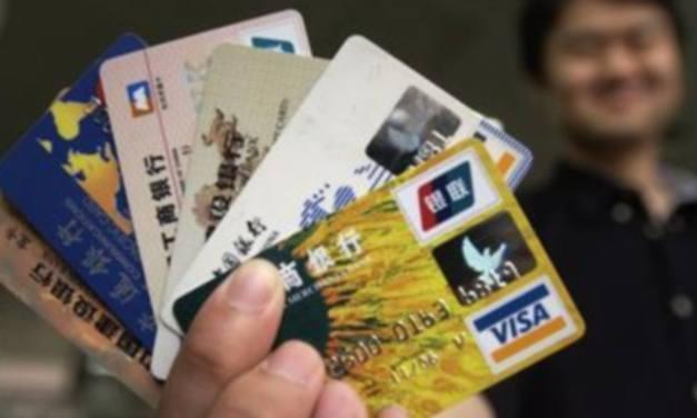 Sigurnost na prvom mjestu: Za bankovne kartice više neće biti potrebni PIN-ovi