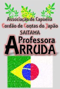 Arruda_Logo