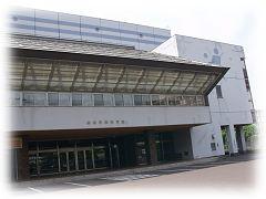 志木市民体育館