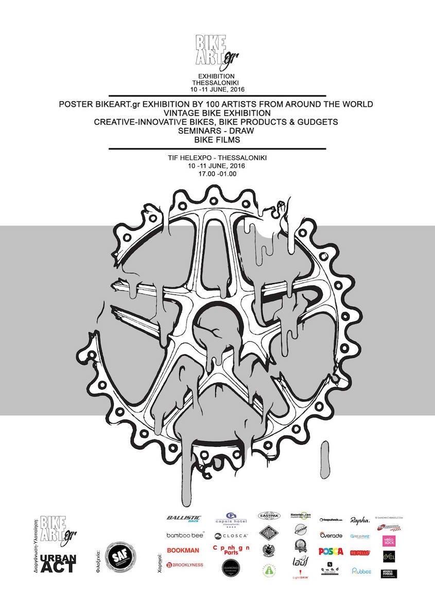bikeart-thessaloniki_urbancycling_1x