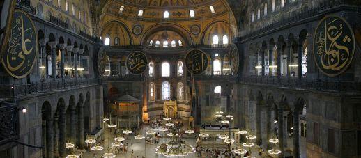 Стамбул Святая София Турция