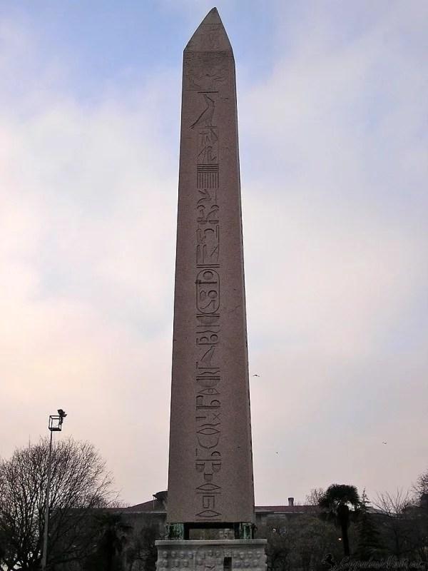 Египетский обелиск (Обелиск Феодосия)