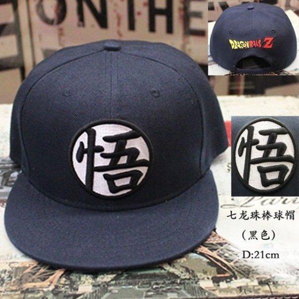 New High Quality Anime Dragon Ball Z /Dragonball Goku Snapback Hat For Men Women Adjustable Hip Hip Baseball Cap Cool 18