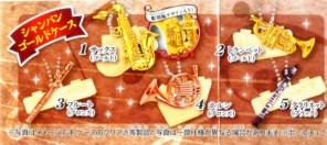 epoch-wind_instrument_with_hard_case-part_5-gold_set-5pc-01